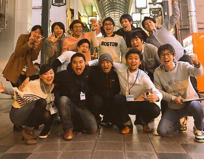 行ってきました!北九州 Part.1