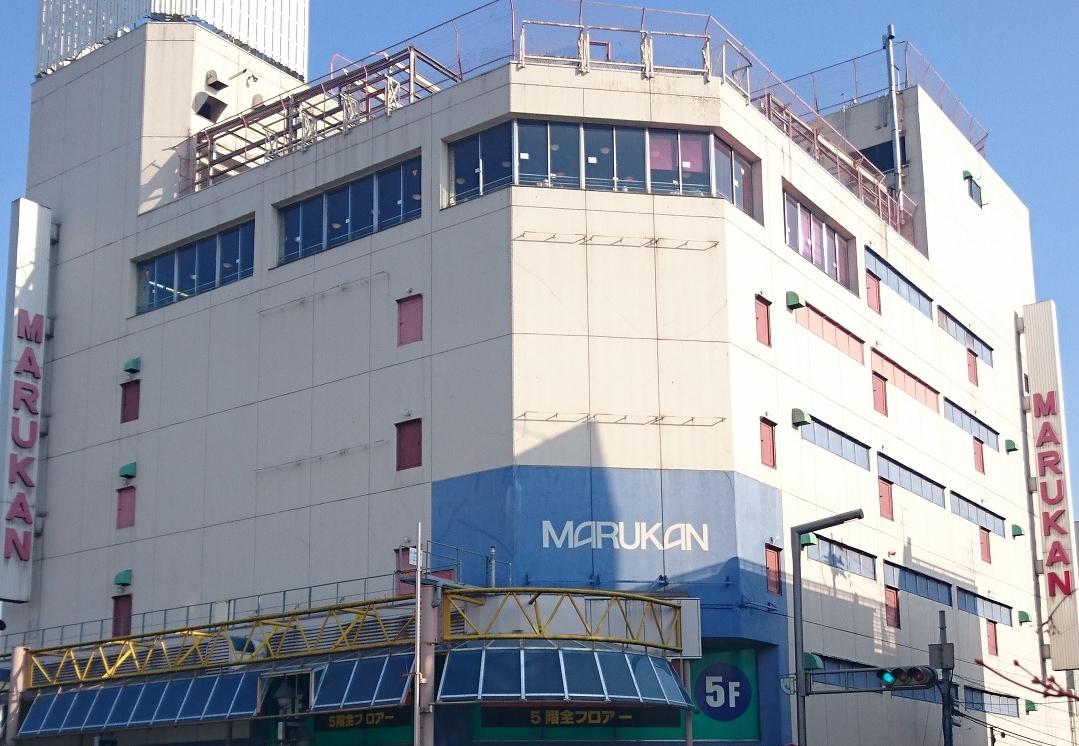 【検討結果報告】マルカン百貨店の運営引き継ぎについて